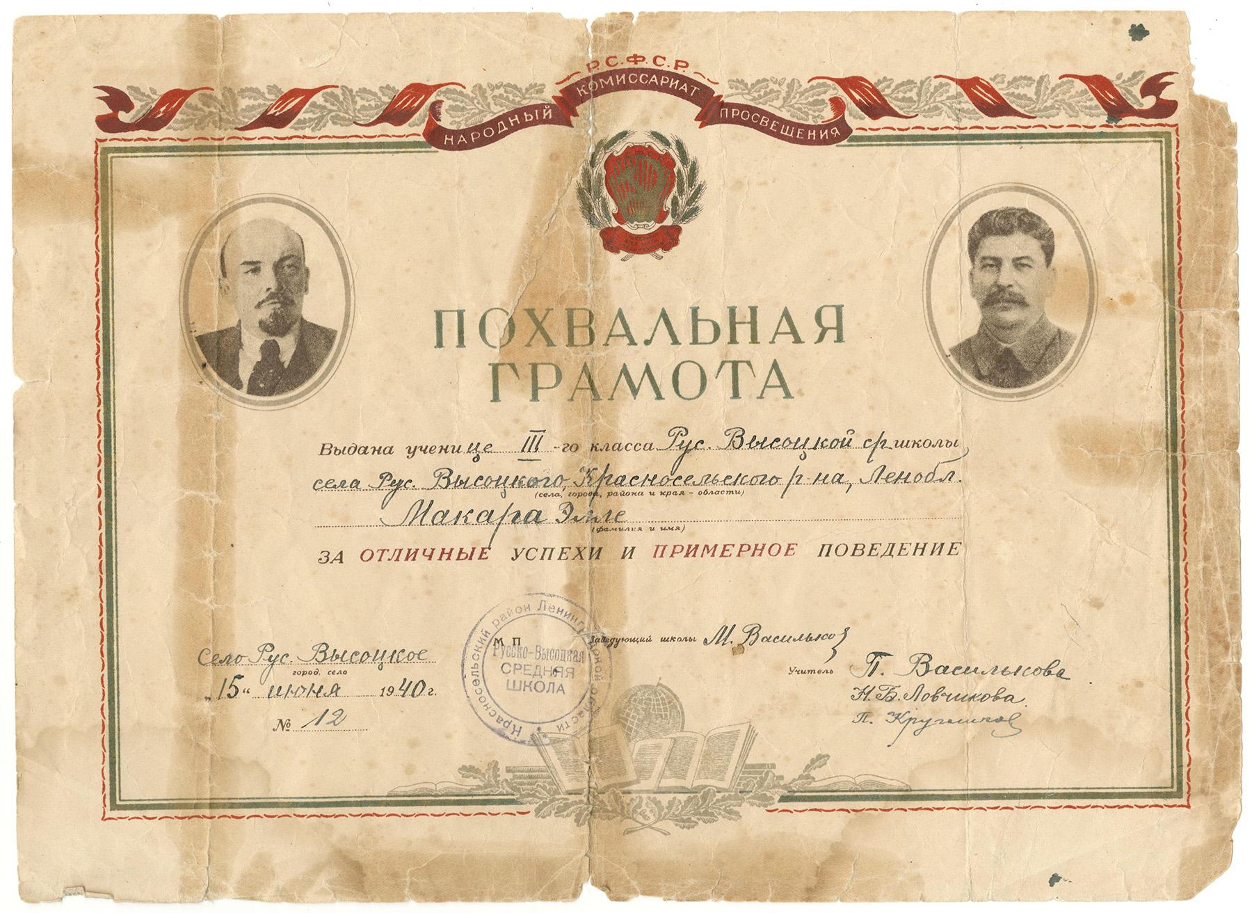 Leninin ja Stalinin kuvilla koristetun kunniakirja, jonka Ella Ojala voitti runonlausuntakilvasta kolmannella luokalla. SKS KIA, Ella Ojalan arkisto. CC BY 4.0