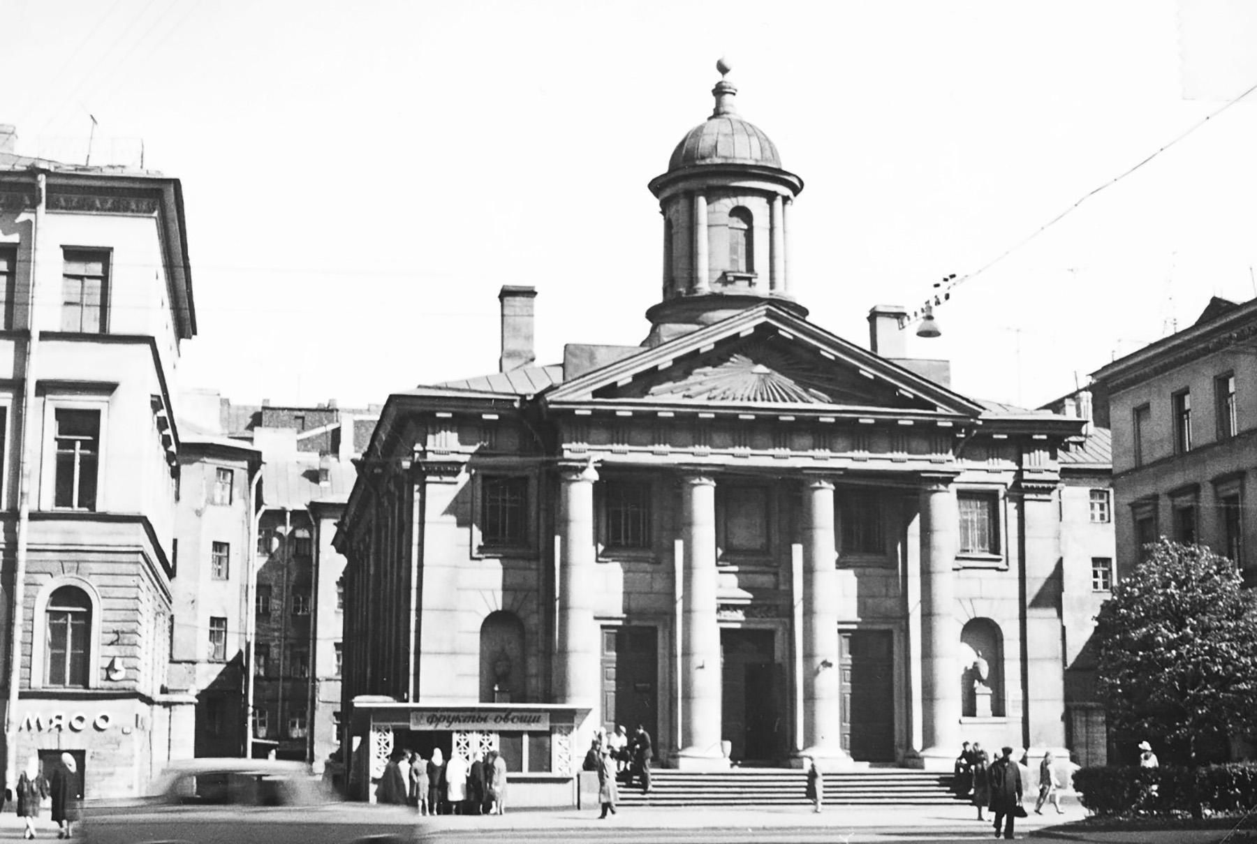 Pietarin Suomalainen luterilainen kirkko eli Pyhän Marian kirkko on valmistunut vuonna 1805. Inkeriläisten sivistyssäätiö, kuva 1040. CC BY 4.0