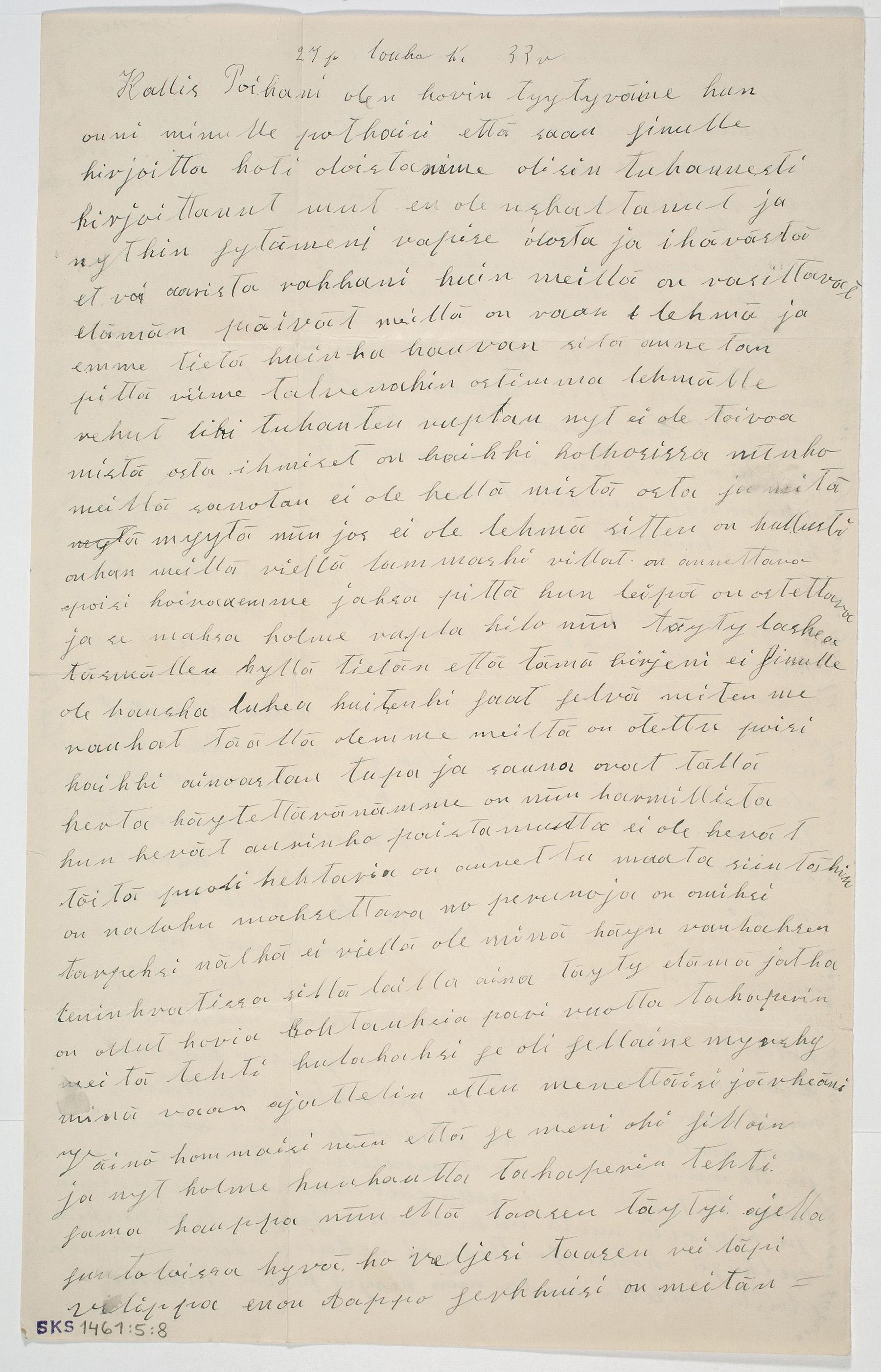 Anna Junuksen kirje Paavo Junukselle, kevät 1933. SKS KIA, Junus-suvun arkisto. CC BY 4.0