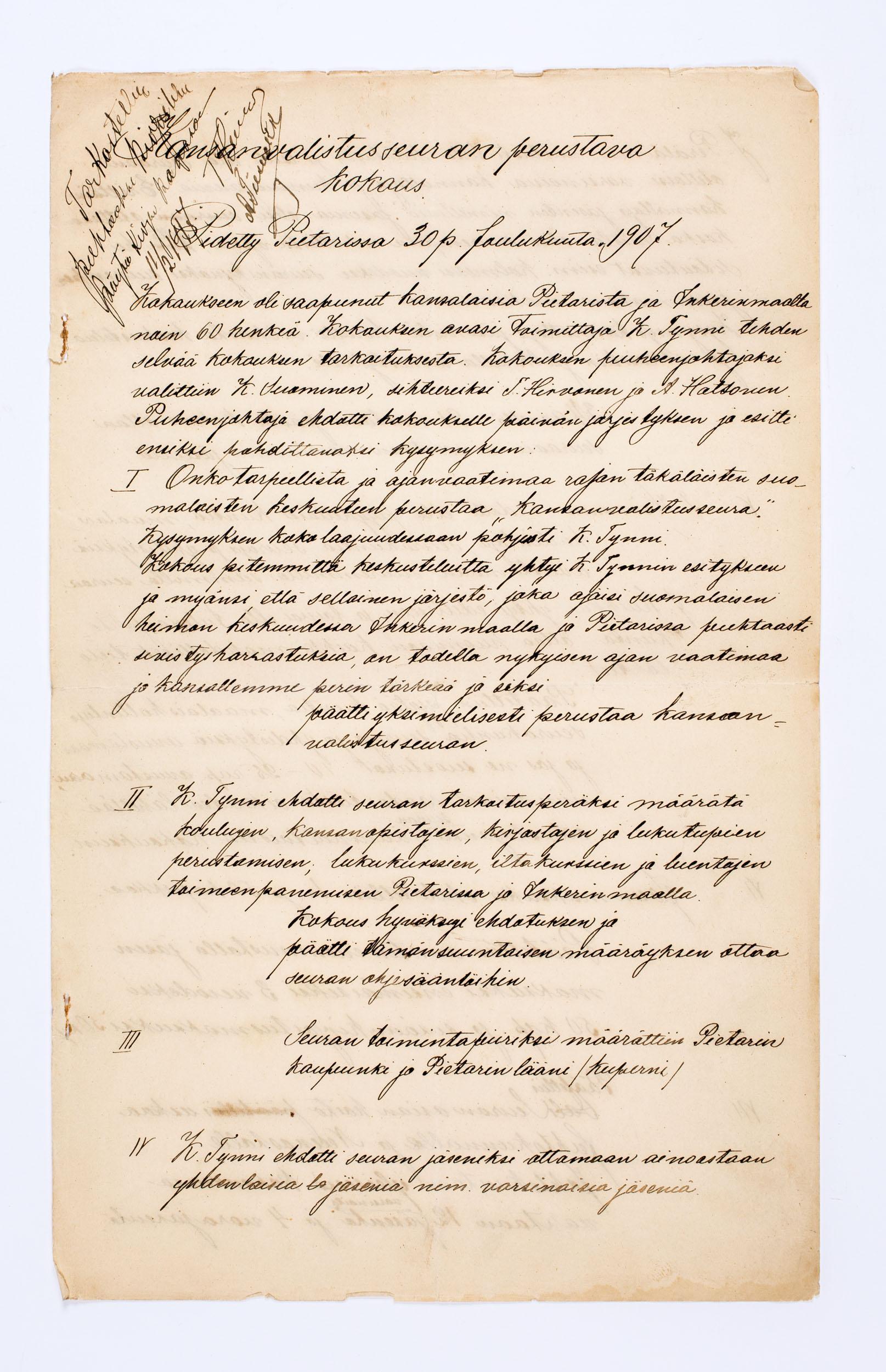 Kansanvalistusseuran perustavan kokouksen pöytäkirja vuodelta 1907. Yksi perustajajäsenistä oli Kaapre Tynni. SKS KRA, Antti Hämäläisen arkisto. CC BY 4.0
