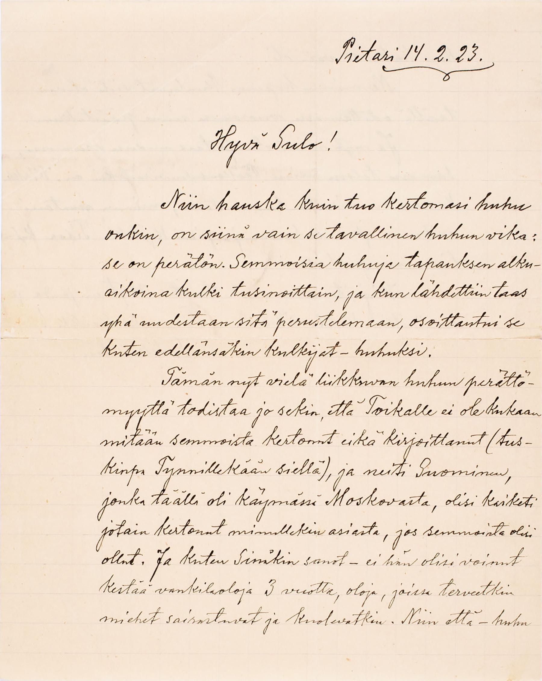 Sakari Putron kirje Sulo Putrolle 14.2.1923. SKS KIA, Putro-suvun arkisto. CC BY 4.0